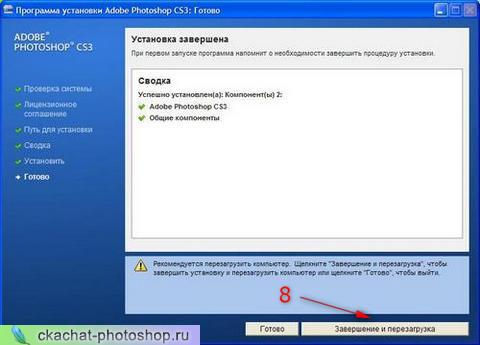 Как установить Adobe Photoshop CS6 и серийный номер не покупая его. . Как